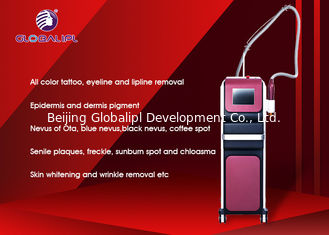 China Medical Picosecond ND YAG Laser Machine Portable Tattoo Removal Machine supplier